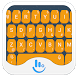 Across the Universe Keyboard by Love Free Themes