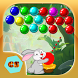 Bubble Shooter Bunny by Carona Studio