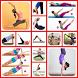 Gerakan Yoga Lengkap by Kangodi
