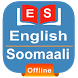 Somali Dictionary Offline by Idea Builder