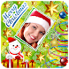 Merry Christmas Photo Frames by Mango Apps Studio