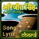 Arijit Singh Chord Lyrics Mp3 by Pawang Kopi Labs