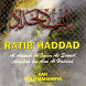 Ratib Al Haddad dan Terjemahan by SyiarMedia
