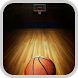 Top Real Basketball Guide by Waechief