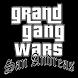 Grand Gang Wars in San Andreas by Болбер Сергей