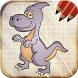 Draw Dino Dinosaurs by Art Guides Company