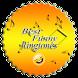 Best Funny Ringtones 2017 by Anwar App - Ring 8