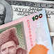 Виджет Даллар,Грн,Рубль, Нефть by mr.Zed