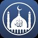 Muslim Athan & Ramadan 2017 by Guru Apps Studio