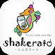 岐阜市のshakerato 公式アプリ by 株式会社オールシステム