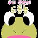 우리 주변의 도롱뇽 by Sang Heon Kim