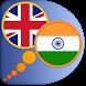English Punjabi dictionary by Dict.land