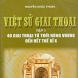 Việt Sử Giai Thoại I by Trần Phước Hùng