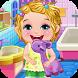Baby Elsa Take Care & Bath by warda