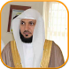 تلاوة المعيقلي قرآن كاملا 2017 by gro-app-1
