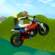 Flying Bike Real Simulator by Clans