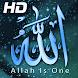 Allah Fond d'écrans islamique by OMEGADEV