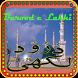 Darood e Lakhi by Andriod4Society