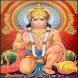 Shree Hanuman Chalisa by Swapnil K. Gharat