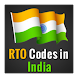 RTO Codes in India by Srikanth Puram