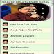 Tamil SPB Songs Audio by App Birds