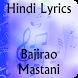 Lyrics of Bajirao Mastani by KRISH APPS