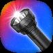 Flashlight - Brightest Torch by VentureSoft Inc.