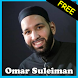 Omar Suleiman Lectures by TheHustler Studio
