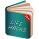Life Hacks by FishTail Technology
