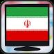 Kurd TV by Free Info TV Streaming HD channels