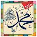 Calligraphy Art Islamic Ideas by tasukiapps
