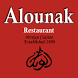 Alounak Restaurant London by iWaiterApp.com