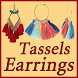 Tassels Earrings Making Videos - Pom Pom Earrings by Diwali 2017 Special Latest Deepavali Videos Apps