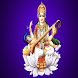 Saraswati Mantra Chalisha by DIVINE DIGITAL