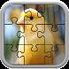 لعبة بازل وتركيب الصور Puzzle by nursery abc learning kids