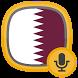Radio Qatar by Almuhase
