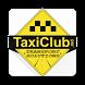 Вызов Такси by Валерий Рез