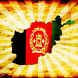 Afghanistan Wallpapers