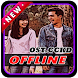 Ost.Cantik Cantik Kucing Dapur (offline) by super best