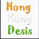 Hong Kong Desis by SANJITH SOMAN