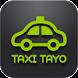 택시타요 (기사용 제주브랜드콜) by (주)에세텔