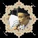 Sholawat Qomarun Mustafa - Hafidzul Ahkam Terbaru by fairel studio app