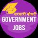 Government Jobs, Sarkari Naukri 2017 - 18