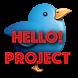 ハロプロ Twitterのまとめ by ratsfactory