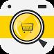 咔嚓购物:图片拍照找同款,购物网站扫货神器,轻松享受网购乐趣 by 上海咔嚓兄弟科技有限公司