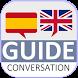 Aprender inglés: guía básica by Malonda Apps