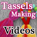 Tassels Making Videos - Traditional Pom Pom Ideas by Diwali 2017 Special Latest Deepavali Videos Apps