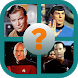 Star Trek Quiz by Rivanro