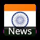 Navi Mumbai News by AllMyIndianNewsThree