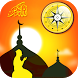 Salat First Quibla&Athan Voice by Alvin Jako Labs